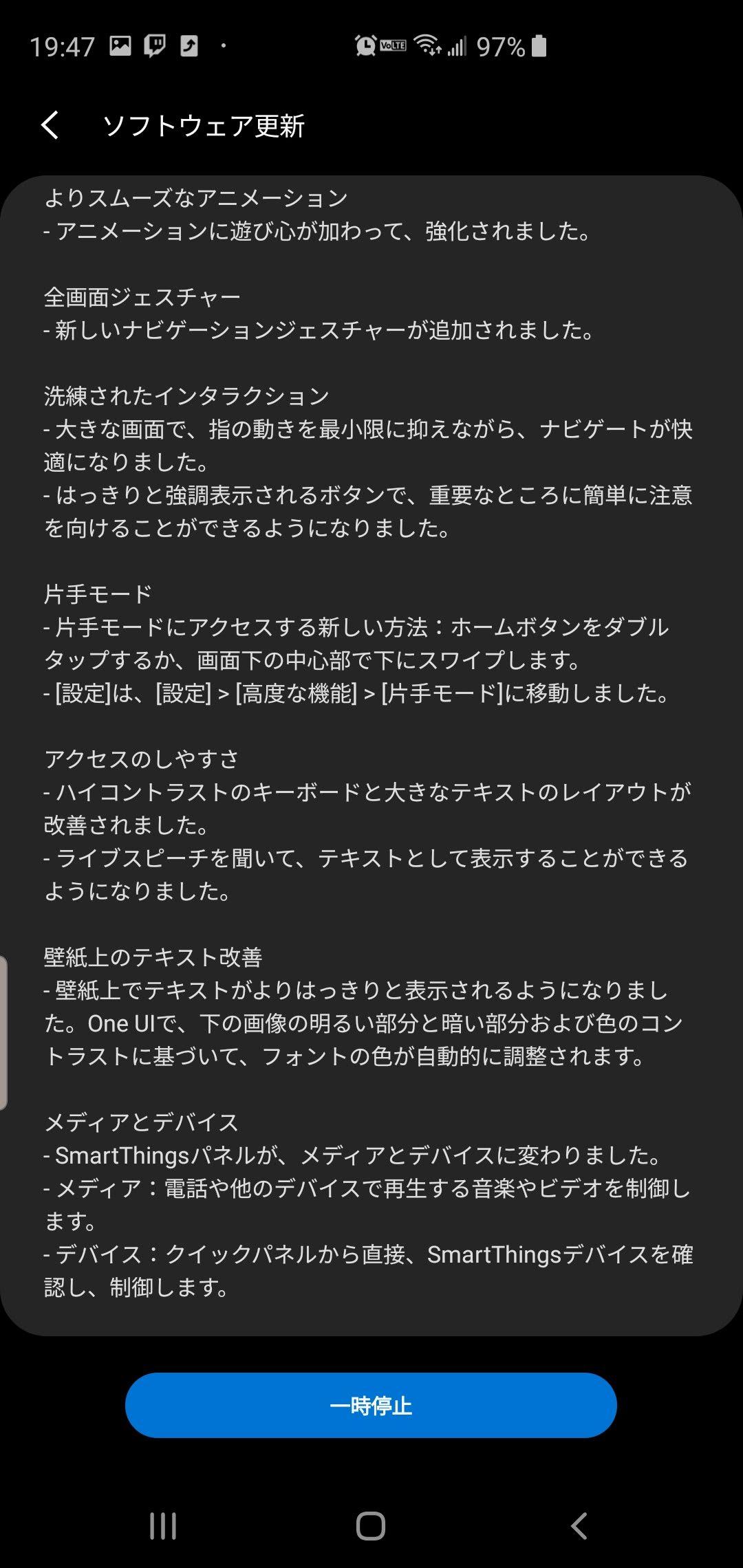 Galaxy S10 シリーズ Us Unlocked 版にも Android 10 Oneui 2 0 へ