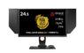PUBGで索敵が簡単に!BenQの144Hzゲーミングディスプレイ「ZOWIE XL2536」のオススメ設定!