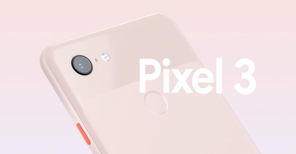 「Pixel 3/3XL」のAndroidアップデートや定期的なセキュリティパッチのサポート期間が明らかに