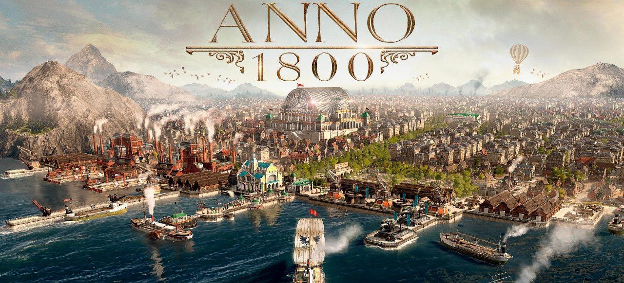 PC版「Anno 1800」をプレイするための推奨スペックやおすすめゲーミングPCについて